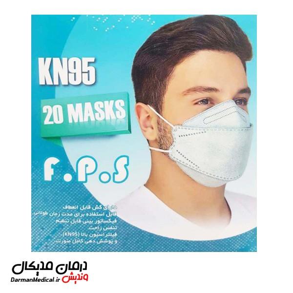 ماسک 3 بعدی F.P.S (طرح کره ای)