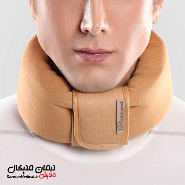 Paksaman-Soft-Cervical-Collar